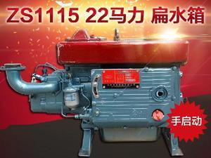 常州柴油机1115 32马力 单缸水冷 带电 扁