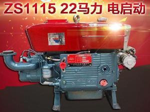 常州柴油机ZS1115 32马力 单缸水冷 带电