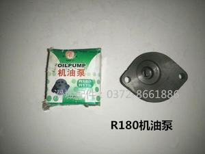 R180机油泵