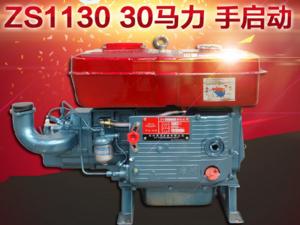 常州柴油机ZS1115 32马力 单缸水冷 不电